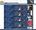 Music Catalogue Screenshot 0