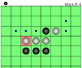 iXO Screenshot 0