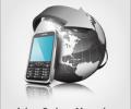 Axigen Business Messaging for Linux Screenshot 0