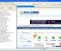 TopForums Explorer Screenshot 0